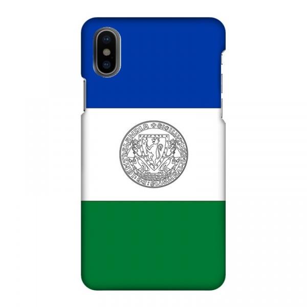 Mobilskal Jämtland