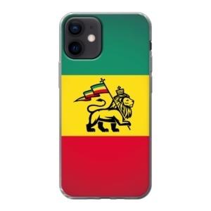 Mobilskal Rastafari Lion of Judah King of Zion