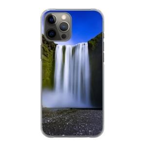Mobilskal vattenfall Island