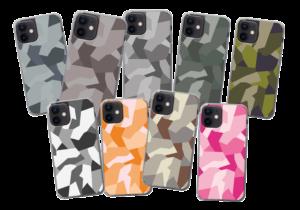 caseplan mobilskal kamouflage camo